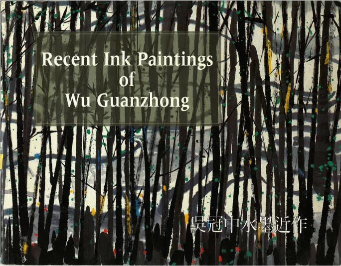 Recent Ink Paintings.jpg