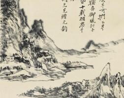 26. huang binhong (1865-1955) landscape