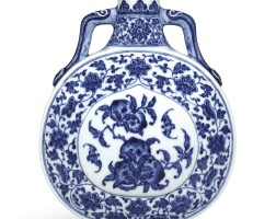 3304. a blue and white 'peach and bat' moonflask seal mark and period of qianlong |