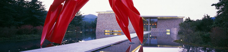 museum san1.jpg