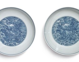 601. a pair of blue and white 'dragon' dishes qianlong seal marks and period |