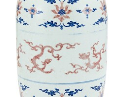 7. a copper-red and underglaze-blue lantern vase qing dynasty, late 18th – 19th century |