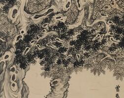 825. Tseng Yuho (Zeng Youhe)
