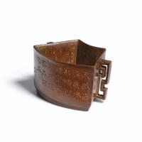 3105. 清十八 / 十九世紀 竹根雕刻「蘭亭序」雙耳扇式盃