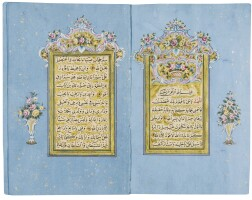 34. an illuminated prayer book, signed by husayn al-hilmi, turkey, ottoman, dated 1262 ah/1845 ad