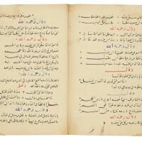 11. sharaf-al-din abu'l qasim 'umar ibn'alial-hamawi (known as ibn al-farid), diwan,a collection of sufi poetry written in verse and prose, signed by 'abd al-rahman ibn sa'igh,egypt, mamluk, dated 793 ah/1390 ad