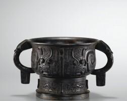 97. brûle-parfumarchaïsant en bronze, gui dynastie qing, xviiie siècle
