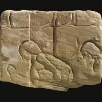 7. an egyptian sandstone relief fragment, karnak, early in the reign of akhenaten, circa 1353-1345 b.c.