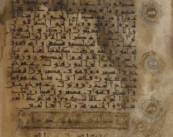 1. partie d'un importantcoran, iran, art abbasside, fin du xème-début du xième siècle
