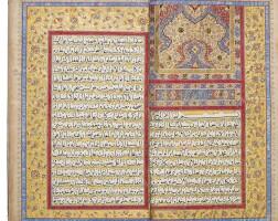 46. muhammad baqir ibn muhammad taqi majlisi (d.1698 ad), zad al-ma'ad,copied by ibn marhum haji qasim yazdi abu al-hasan, persia, qajar, dated 1235 ah/1820 ad  