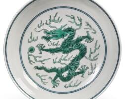 1302. 清道光 綠彩雲龍趕珠紋盤 《大清道光年製》款 |