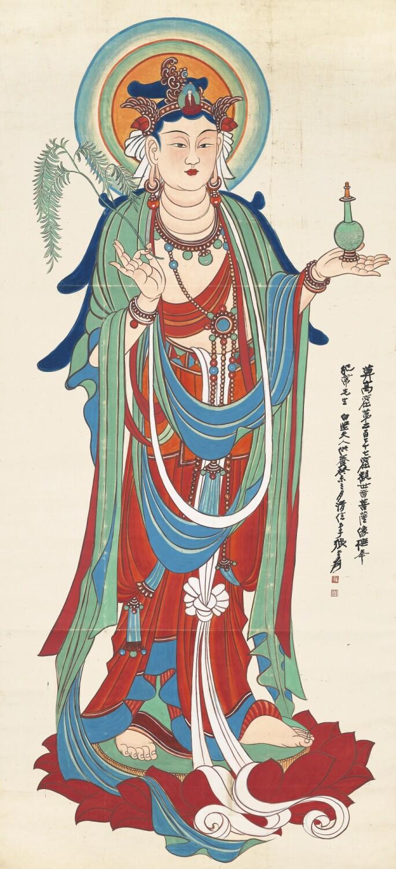Zhang Daqian, Portrait of Guanyin from Dunhuang Fresco.jpg
