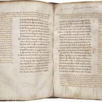 11. the four gospels, in greek