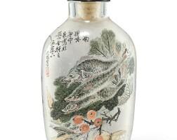 505. 庚申年(1980年) 王冠宇作玻璃內畫守歲圖鼻煙壺