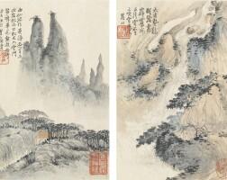 709. 梅清 1623-1697