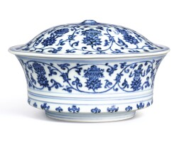 3301. an extremely fine and rare blue and white 'bajixiang' bowl and cover marks and period of xuande