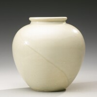 21. a 'xing' white-glazed jar tang dynasty