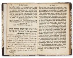 83. sha'arei kedusha (gates of holiness) hayyim vital: amsterdam, 1745