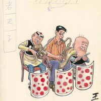 6. 王澤 i (王家禧)   爵士樂