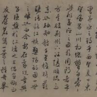1112. Attributed to Wen Zhengming