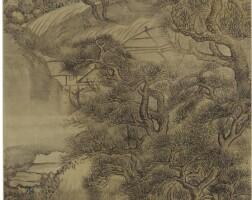 510. Shen Zongjing