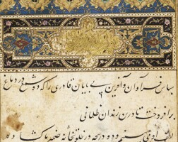 26. zahir al-din faryabi (d.1201 ad), diwan, signed by ghiyath al-qasimi, persia, timurid, dated 883 ah/1478 ad