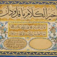 29. an illuminated calligrapher's diploma (ijazeh), turkey, ottoman, dated 1267 ah/1850 ad