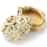 3001. an imperial archaistic carved ivory 'chilong' box and cover early qing dynasty
