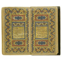 10. qur'an, illuminated arabic manuscript on paper with fine lacquer binding, qajar, persia, mid-19th century
