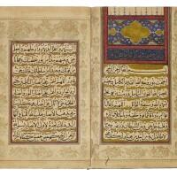 34. an illuminated book of prayers, copied by ahmad al-nayrizi, persia, safavid, first quarter 18th century  