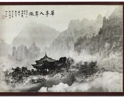 5095. Long Chin-San