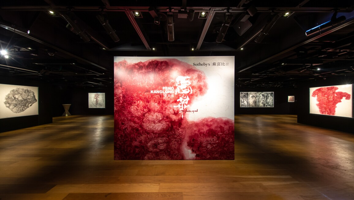 Flowers of Evil: Peng Kang-Long Exhibition