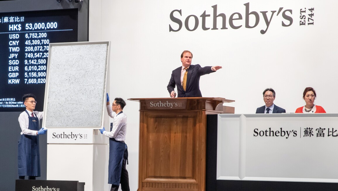 Sothebys Auction Results >> Record Breaking Kusama Leads Historical Contemporary Art