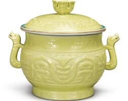 1510. 清末 黃釉仿古敦 |