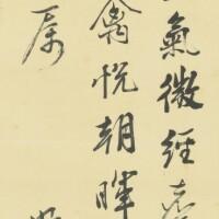542. Yao Nai