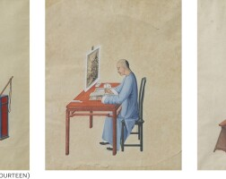 505. a set of fourteen chinese export paintings of occupations, 19th century |