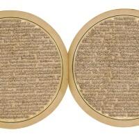 25. a rare large circular qur'an, copied by hasan nahsin, turkey, ottoman, dated 1262 ah/1845 ad