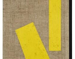 11. huang rui | zen space