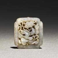 247. a pale celadon jade 'chilong' belt plaqueming dynasty |