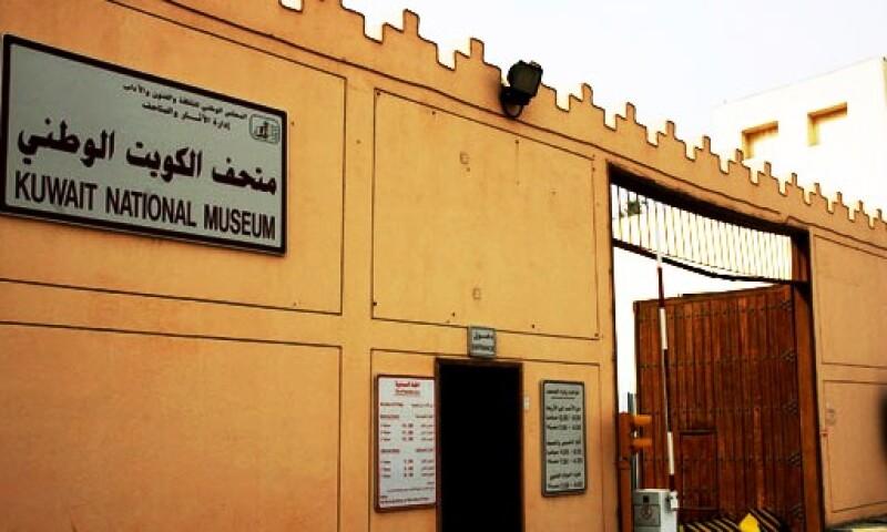 Kuwait_National_Museum_Exterior