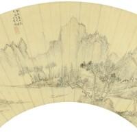 510. Ding Yunpeng