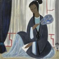 1227. Lin Fengmian
