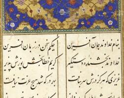 27. sa'adi (d.1292 ad), bustan, copied by keshvari, persia, timurid, dated 896 ah/1490-91 ad
