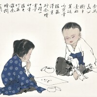 1235. Fan Zeng