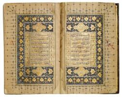 31. an extremely fine illuminated ottoman qur'an, copied by mustafa dede, turkey, first half 16th century