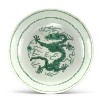 810. a green and black enameled 'dragon' dish daoguang seal mark and period