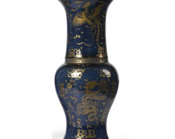 10. a chinese export gilt-decorated powder-blue vase (yen-yen) kangxi period, (1662-1722)
