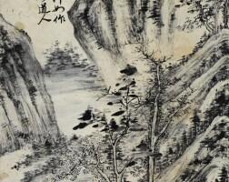 1106. Wu Weiye