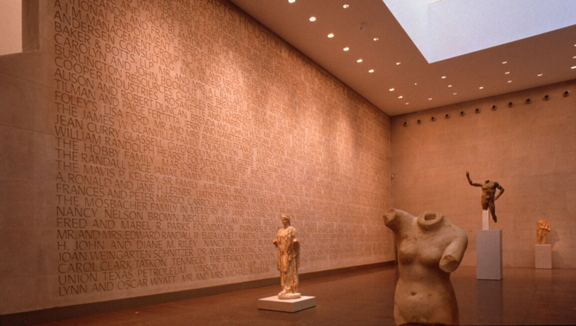 Interior View, Museum of Fine Arts, Houston