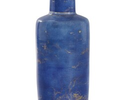 46. a gilt-decorated powder-blue rouleau vasechine, qing dynasty, kangxi period |